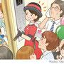 まちがいさがしミュージアム 2010年08 月号(株式会社笠倉出版社)