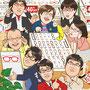 まちがいさがしミュージアム 2011年10 月号(株式会社笠倉出版社)