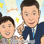 コンビニ限定 一攫千金☆懸賞クロスワード VOL.3/アロー挿絵(株式会社笠倉出版社)