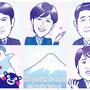 アロー&スケルトン レディース 2014年01月号(笠倉出版社)