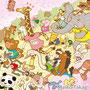 ジャンボまちがい絵さがしパル 2012年 04月号/まちがい絵さがし(英和出版社)