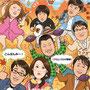まちがいさがしミュージアム 2012年10月号(笠倉出版社)