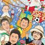 まちがいさがしミュージアム 2013年 12月号(笠倉出版社)