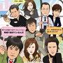 まちがいさがしミュージアム 2013年2月号/間違い探し(株式会社笠倉出版社)