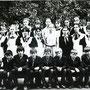1984г фото Т. Павленко