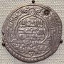 Monnaie Ilkhanide, dynastie mongole installée en Iran, 1319 ap J.C.