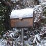雪をかぶって可愛くなったポスト