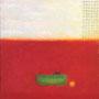 「赤い海と緑の舟」 27.4×22cm 油彩