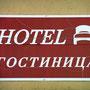 Die Beschriftungen sind auch kyrillisch wegen der Nähe zu Russland.