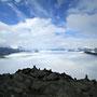 Blick auf Wolken vom Dalsnibba