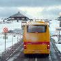 Mit dem Bus zum Nordkapp.