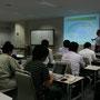 セミナー、研修講師の実績多数