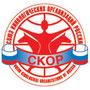Союз Кинологических Организаций России