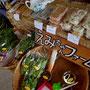 えみちゃんファームの野菜とお惣菜、そして苺も