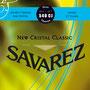 ニュークリスタル・クラシック ハード