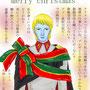 デスラー総統のクリスマスプレゼント
