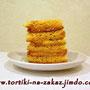 Карамельный  Карамельный бисквит, карамельный крем-брюле, фрукты