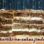 Восточная сладость Бисквитные коржи с халвой, сметанный крем