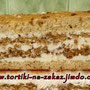 Сливочно-карамельный  Карамельный бисквит, сливочно-ванильный крем