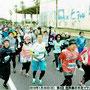 2018 1/28(日) 第8回湘南藤沢市民マラソン2018