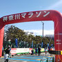 2020 2/2(日)  第42回神奈川マラソン