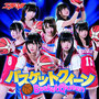 Erabareshi - Basket Queen