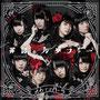 Iketeru Hearts - Zaishou No Lucifer