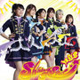 i☆Ris - Shining Star