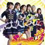 i☆Ris - Shining Star