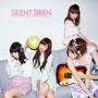 Silent Siren - Fujiyama Disco / Love Balloon