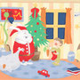 クリスマスストーリー1