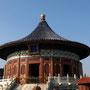 Palais d'été - Pékin - Chine