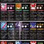 集英社Myojo 占いページ12星座 カラー