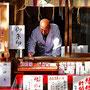 落合健二  初詣を迎える(鎌倉市・葛原岡神社)