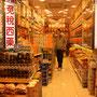 Nur einer von vielen Shops für eigenartige chinesische Lebensmittel...