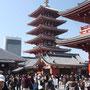 5-stöckige Pagode in Asakusa