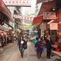 Markt mitten in den Straßen von Hongkong Island