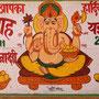 Ganesha, der Elefantengott
