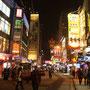 Hongkonger Nachtleben