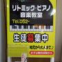 No.2013-102 A型サイン(900×1200)