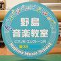 No.2015-045 (450×450)08孔雀青色