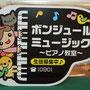 No.2014-026 イラスト入り(450×600)