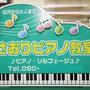 No.2015-021 3Dピアノサイン (900×1200)