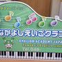 No.2013-66(900×1200) 3Dピアノサイン