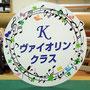 No.2015-068(450×450) ラフ輪楽譜