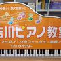 No.2012-020 (600×900) 両面サイン