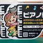 No.2015-001 イラスト入り (900×600)
