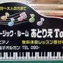 No.2014-020 (600×900)