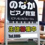 No.2012-034 A型サイン (600×1200)