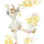 花に踊り、花を散らせて